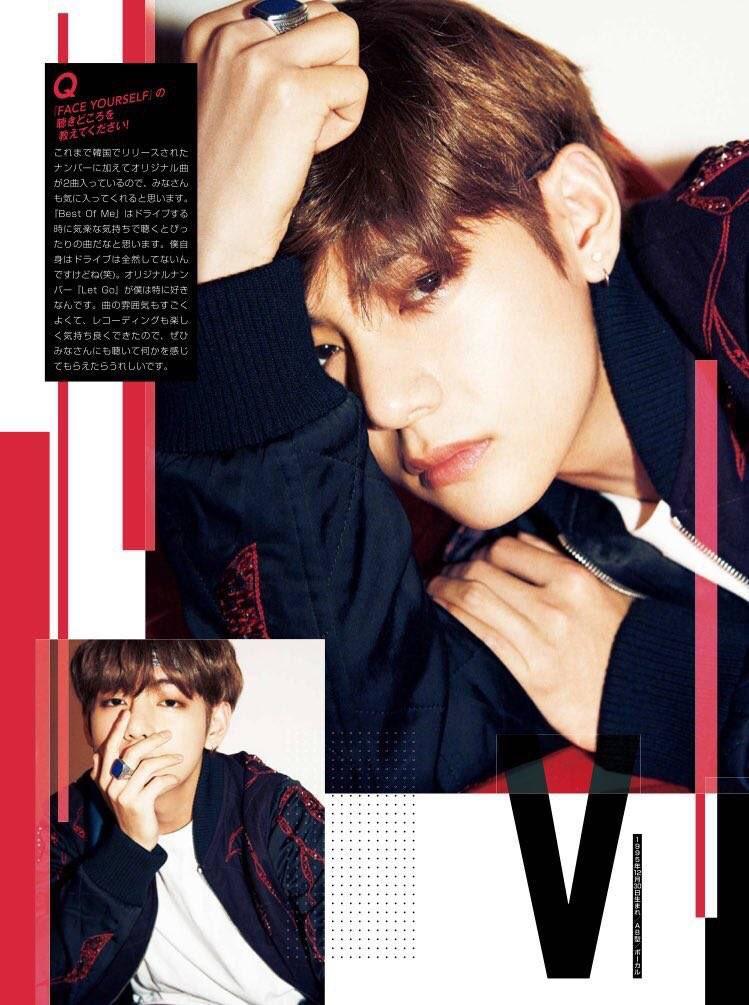 Jelly Magazine X #BTS #뷔   ©c0c0nuts2 https://t.co/vwWMxF6Hwl