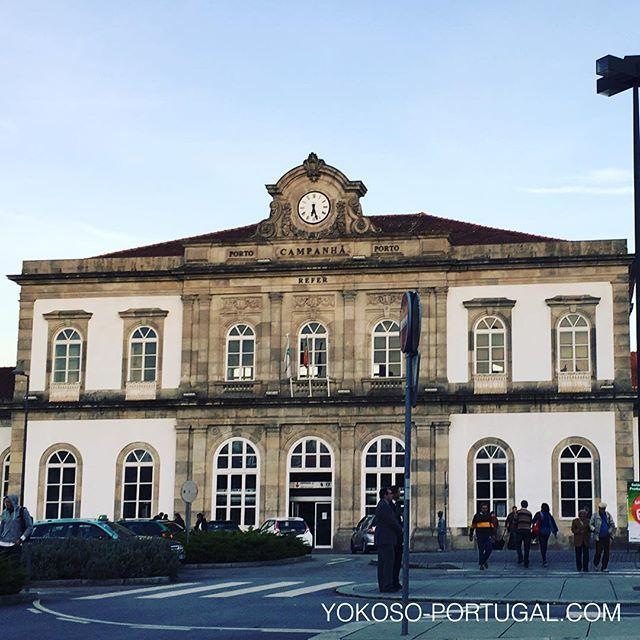 test ツイッターメディア - ポルトのカンパーニャ駅。リスボンからの電車はこの駅に止まります。旧市街地までは地下鉄で10分ほどです。 #ポルト #ポルトガル https://t.co/cnRSw5vkq0