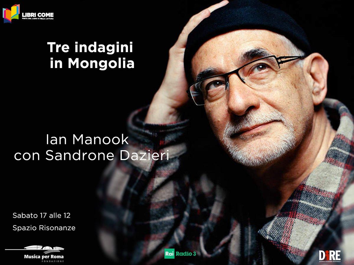 #IanManook