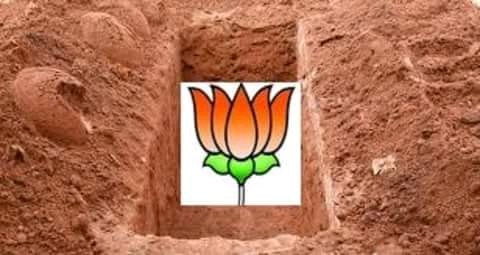 RT @MannePullarao: @AmitShah @BJP4Andhra @BJP4Telangana Rest in peace in 2019 Sir see.... https://t.co/dGnIQDNpi3