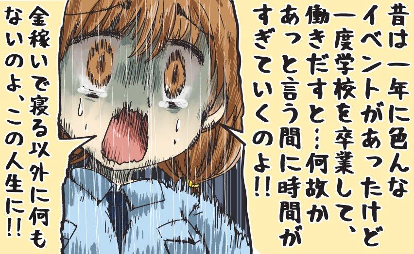 木野Pさんの投稿画像