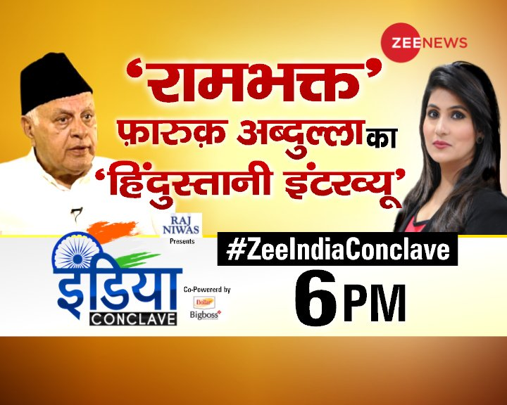 #ZeeIndiaConclave