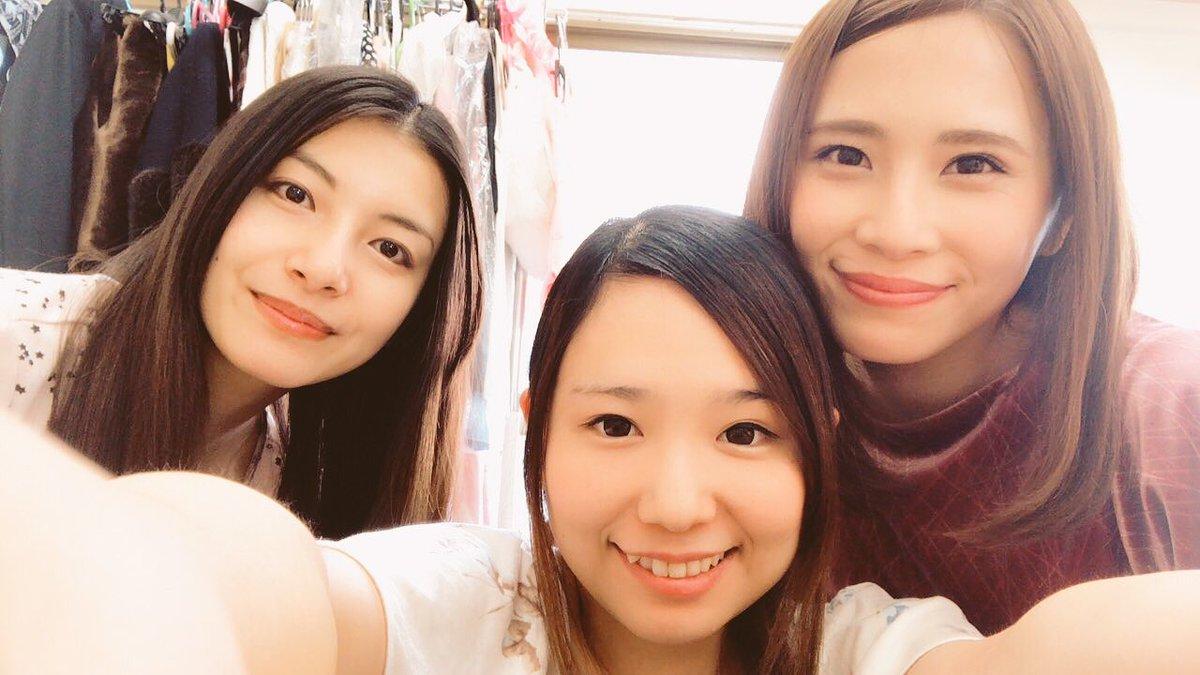 test ツイッターメディア - こんばんは♡  今日は名古屋アミューズ様にいらしてくださった皆様どうもありがとうございました✩︎⡱  楽しい時間であっという間でした♡  同じ控え室だった、笹倉杏ちゃん、花咲いあんちゃんと( ˘͈ ᵕ ˘͈  )♡by拝借  お昼は味噌カツ♡  帰りはおビールで3人で乾杯♡  幸せな時間をありがとう♡ https://t.co/V5e11ZppmJ