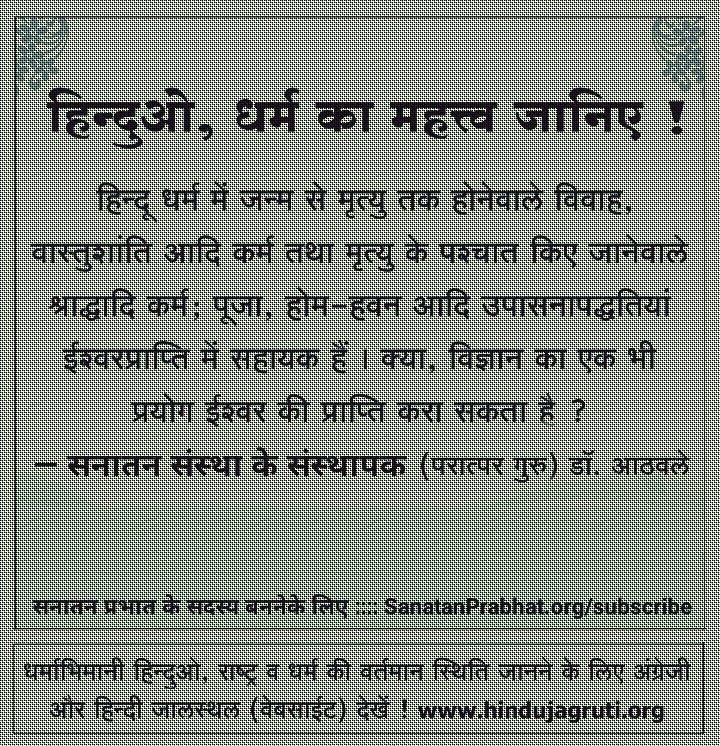 #VarunDhawan
