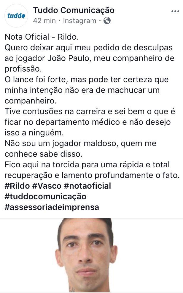 Rildo
