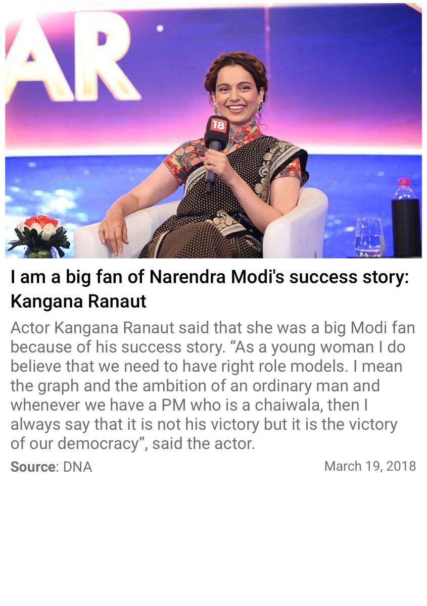 test Twitter Media - I am a big fan of Narendra Modi's success story: Kangana Ranaut   https://t.co/fTX64jYBJq  via NMApp https://t.co/udgEkVWLdH