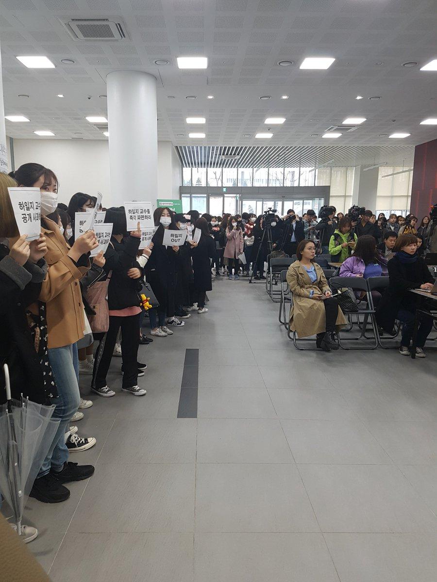 RT @baume_a_lame: 하일지 등장 전이고 피해자가 자보를 붙이셨다. 무슨 낯짝으로 기자회견을 하는것인지...