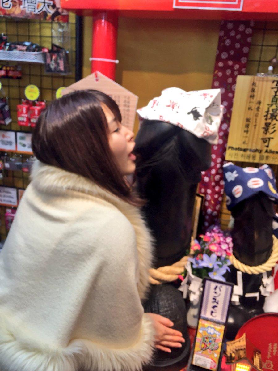 test ツイッターメディア - やったぜ! 葉月美音はん (@mionhazuki)が 信長書店日本橋店に 遊びに来てくれましたで!  昨日のコスROMコンに めしけっとにと大忙しの中 ありがとうございまっする!  信長書店日本橋店5階の 信長大明神に パワー注入して頂きました! https://t.co/42myxi7SD9