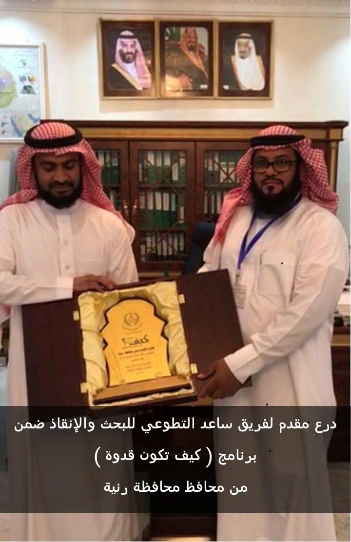 أحمد الزهراني* أبو عبدالله