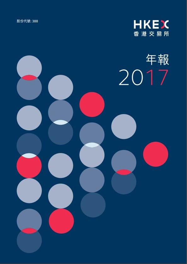 香港交易所發布2017年年報,回顧去年全年大事並展望未來。請即瀏覽。 https://t.co/QNFQqXglD9 https://t.co/jMUDqrKbDP