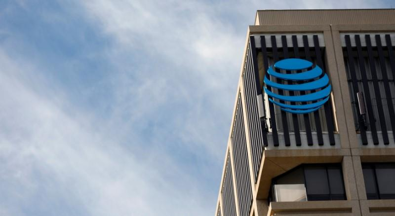 Trial kicks off in U.S. challenge to AT&T, Time Warner merger