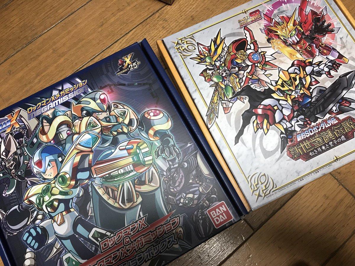 Mega Man X is getting its own  mega man