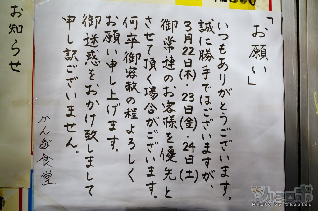 今日保存した最高の画像を転載するスレ 731 [無断転載禁止]©bbspink.comYouTube動画>3本 ->画像>964枚