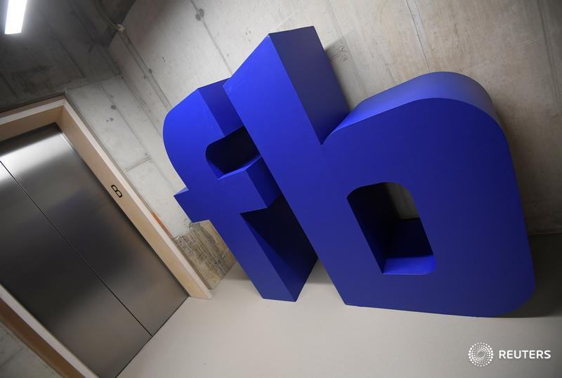 'Socially responsible' investors reassess Facebook ownership