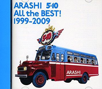 #Nowplaying We can make it! - 嵐 https://t.co/WA3SOquvAy