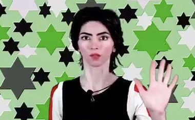 What we know so far about the YouTube shooter via @ReutersTV