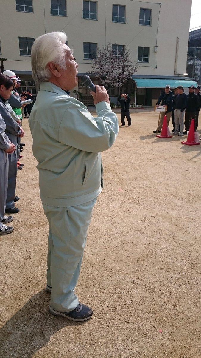 test ツイッターメディア - 3月25日(日)野中地域の防災訓練。脇会長による開会挨拶です(^o^) https://t.co/NlwGsos69H
