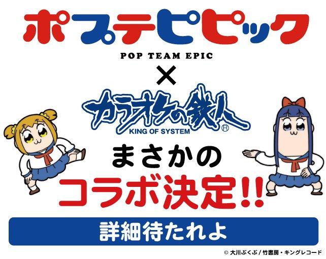 animegame_ktさんのツイート画像