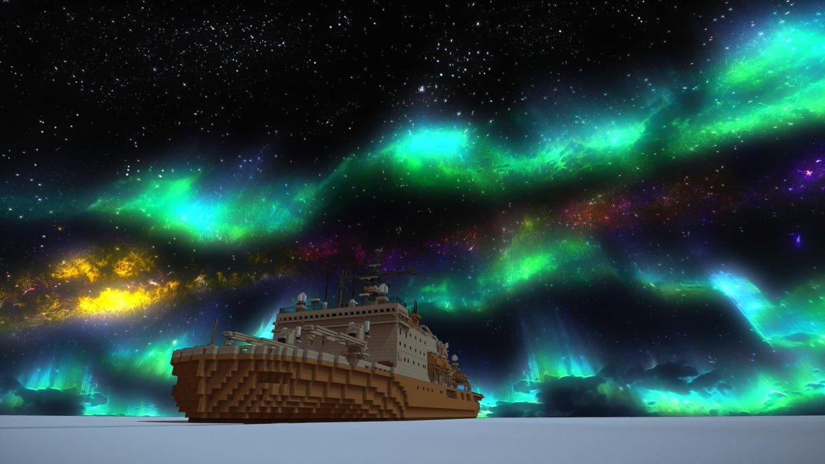 宇宙よりも遠い場所 船