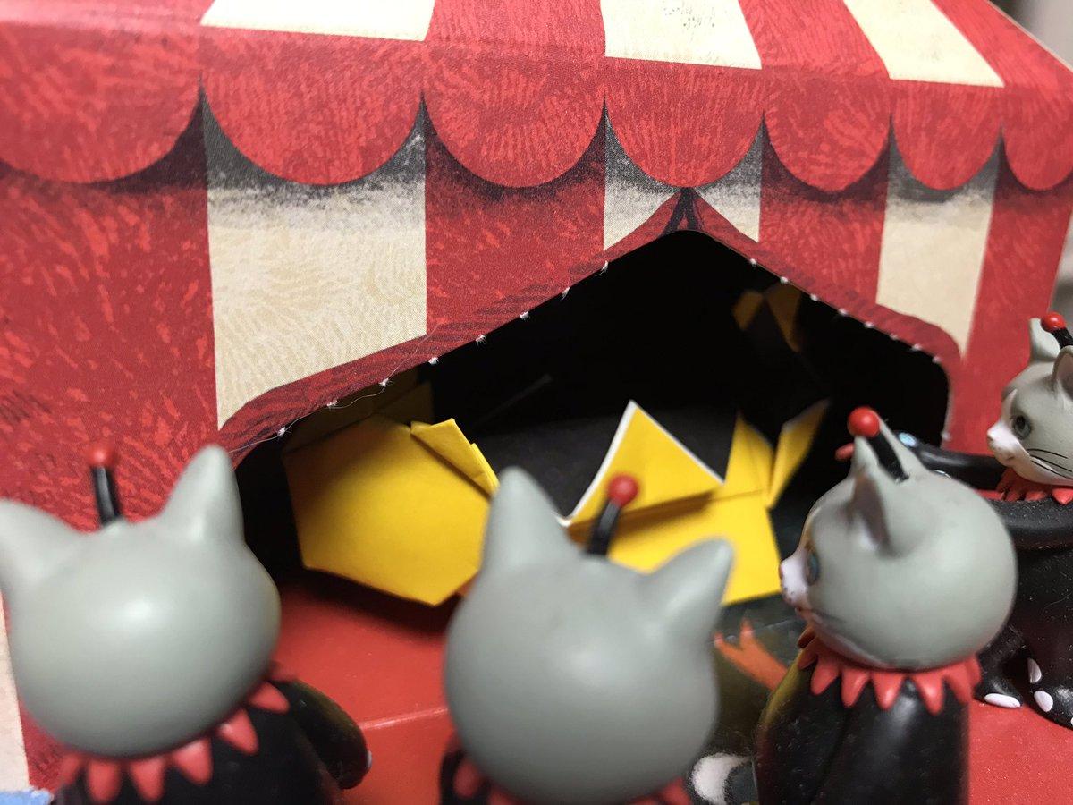 test ツイッターメディア - サーカスと言えばトラ🐯🎪 虎屋さんで展示されていた折り紙でトラを折って囲ってみたりと楽しめます #ヒグチユウコ #サーカス https://t.co/FP58MPAMEi