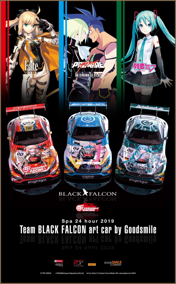 test Twitter Media - How cool is this?!! We're not just bringing one @goodsmileracing Anime warrior to spa, we're bringing a @TeamBlackFalcon Army of them! 👊🏽 As well as out 00, were being joined by the 04 and 06. What's your thoughts? #AMG #AMGGT3 #Anime #spa24h #fightgsr https://t.co/Dq14NnWp26