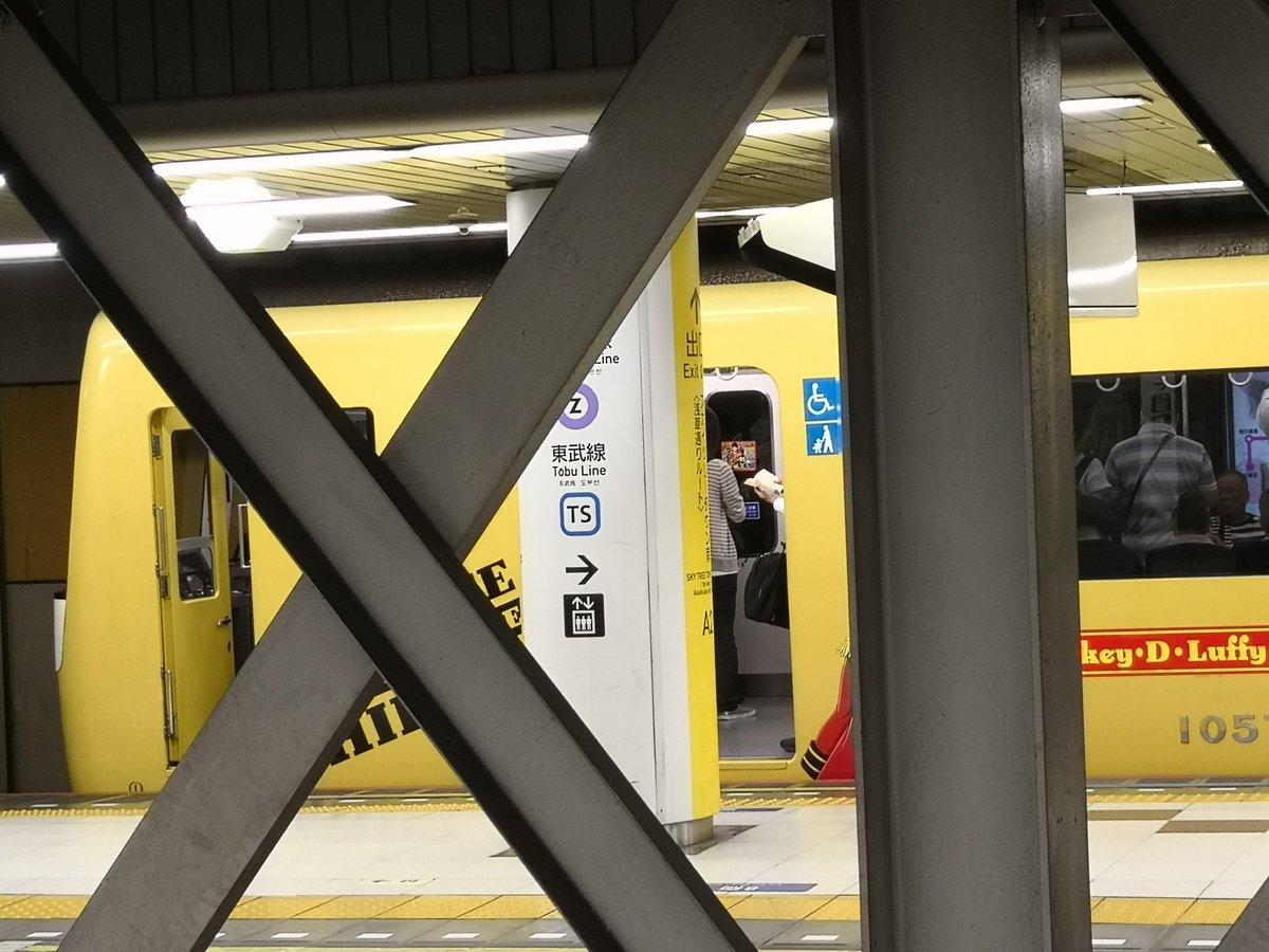 test ツイッターメディア - 本日も浅草線の列車走行位置についての情報提供ありがとうございます! 中の人は都営新宿線、都営大江戸線の列車走行位置の取得に注力していました。 なるべく、早い時期に新機能の搭載、実用化を目指します! https://t.co/Mcg08qz0qu
