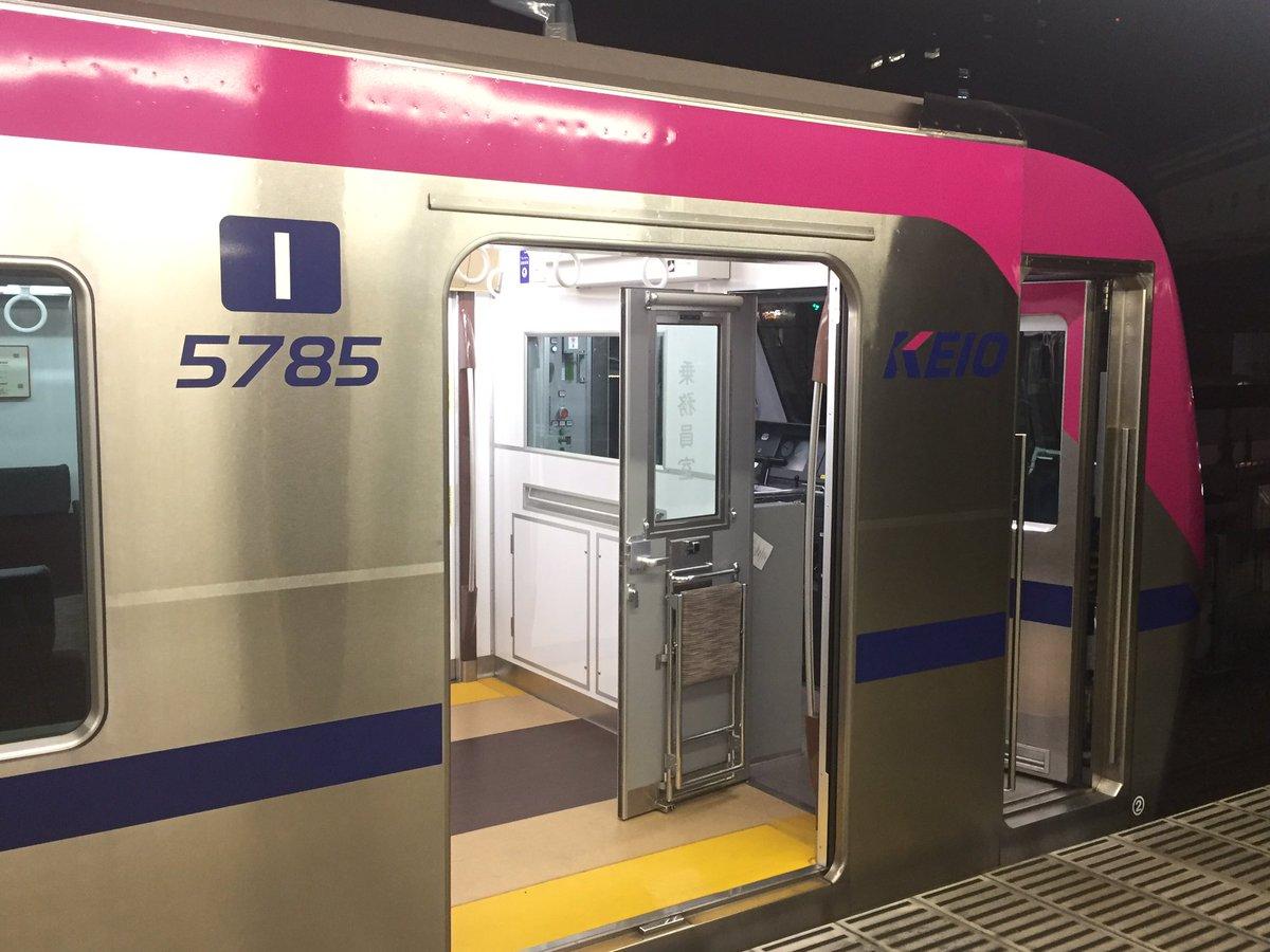 test ツイッターメディア - 5735fさん 85K、まさかの仕事終わりに都営新宿線からずっと乗れて幸せだったわ(^^) https://t.co/526ftTVd2l