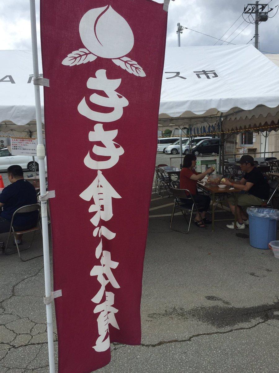 test ツイッターメディア - 昨日は河口湖から、中央道で寄り道しつつ帰って参りました。湖南荘食事も美味しくとても良い宿。又泊まりたいですね。😄 https://t.co/F8Di8R0aNt