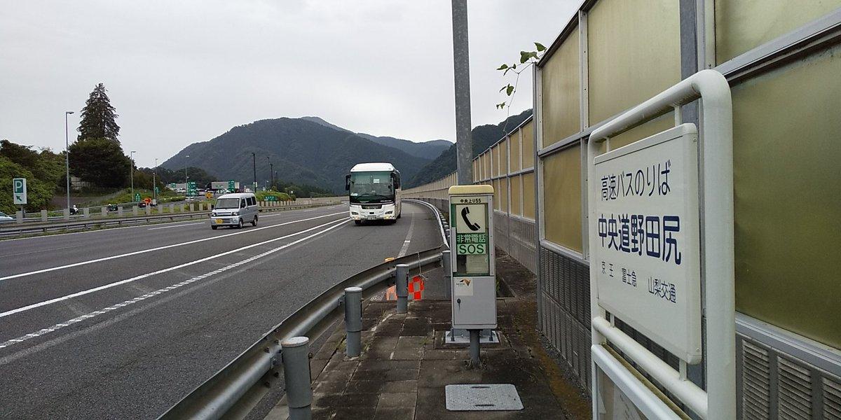 test ツイッターメディア - 中央道高速バスガチャ  うぉぉぉい…定刻より20分近く遅れて京王・富士急バスを見送るハメになるとは…おのれ、山梨交通 https://t.co/1qNF4Q1jOt