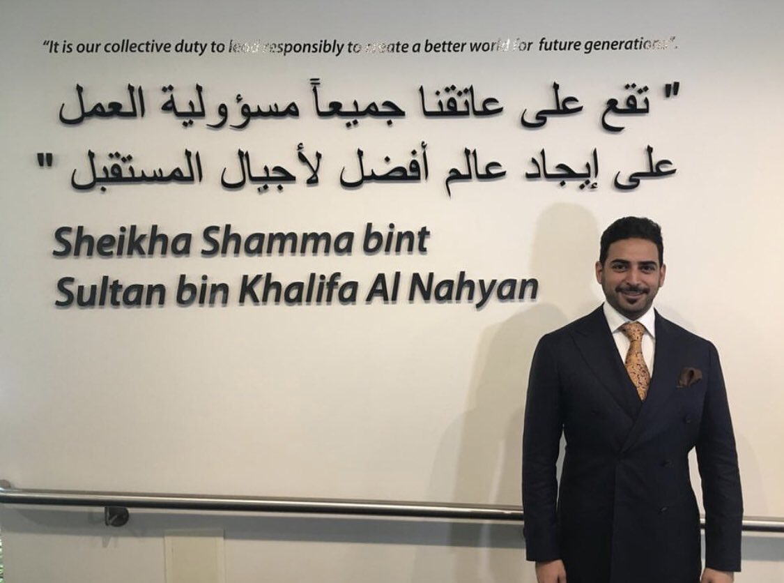 test Twitter Media - It is wonderful that HH Sheikha Shamma bint Sultan's accomplishments in #sustainability have been recognised by @mollercentre @Cambridge_Uni with a personal quote alongside quotes from Churchill & Mandela. HH is a shining role model of dedication, social conscience for all of us. https://t.co/LvCyLwnyo4