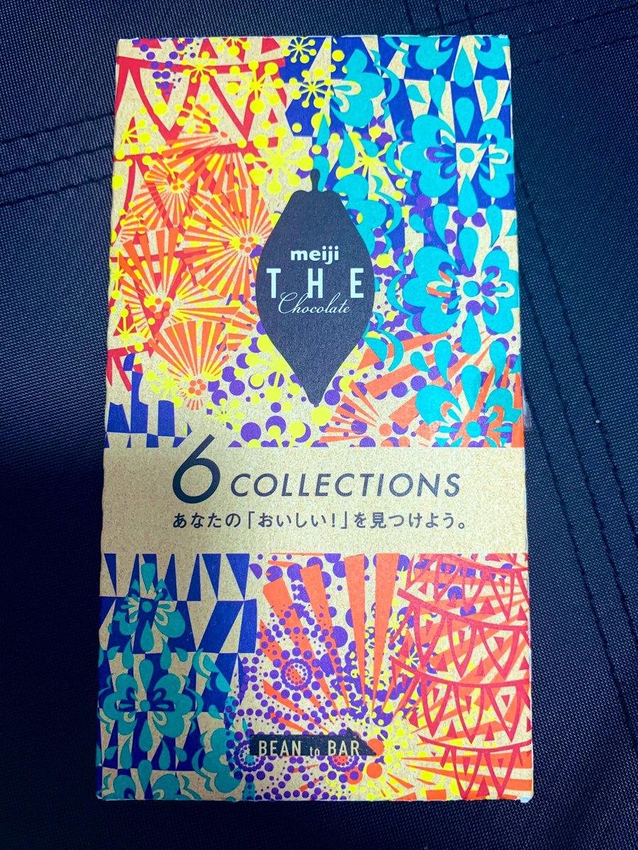 コンビニで買える meiji THE Chocolate 6collection マヂ最高🍫   僕はナッツ🥜香 酸味 高いのが好きです...