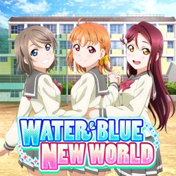 test ツイッターメディア - WATER BLUE NEW WORLDのMASTER/EX/HARDフルコン動画と譜面攻... - スクフェス速報|ス... https://t.co/XnJhqFgOnp #lovelive <アニメアプリのアニマネ> https://t.co/5sQrC7RIZ6 https://t.co/aCsoxZv01E