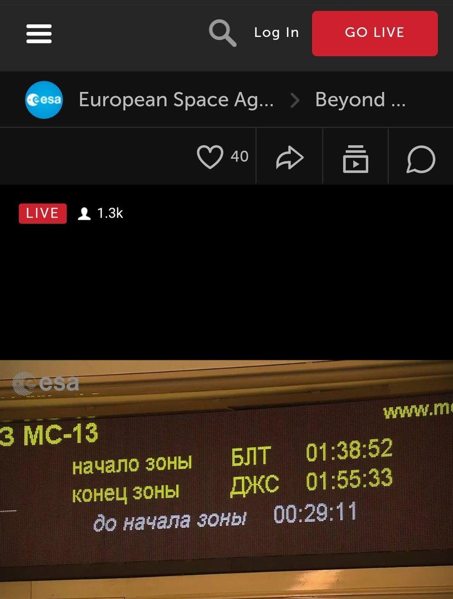 #SoyuzMS13