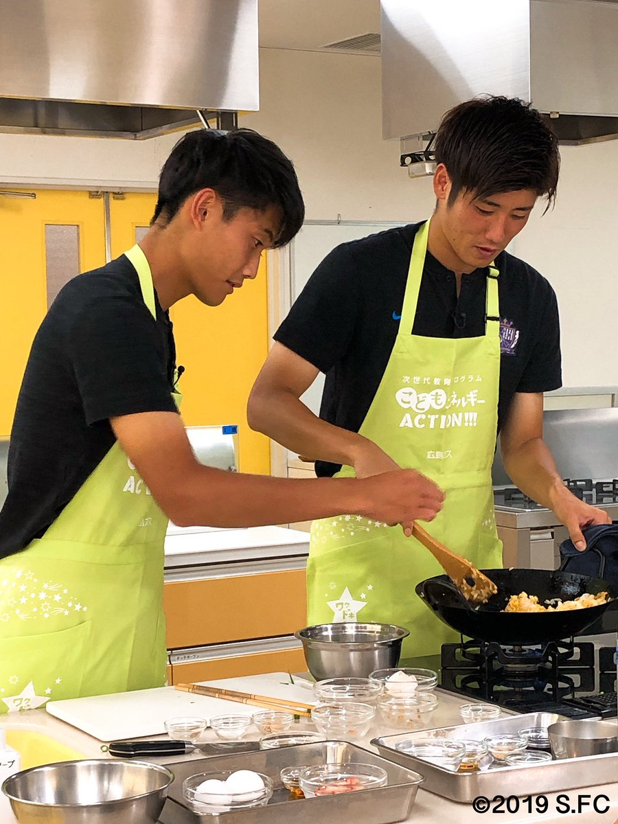 test ツイッターメディア - 荒木隼人選手&東俊希選手が、8月24日(土)ゲームスポンサーの広島ガス「ガストピア」を訪問。ガスを使って思い出の料理作りをスノーボード竹内智香選手と体験してきました‼️ こちらの様子は、後日、スカパー!「サンフレッチェTV」にてお伝えしますので、お楽しみに📺 #sanfrecce https://t.co/1qTbKUmS7C
