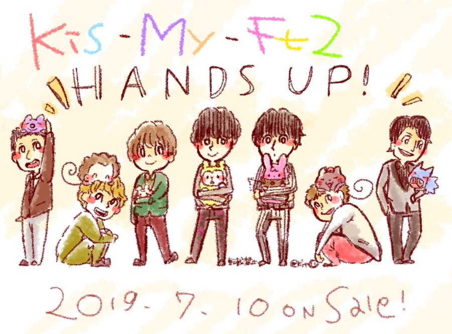 *2019/07/10* Kis-My-Ft2 NEW SINGLE [HANDS...