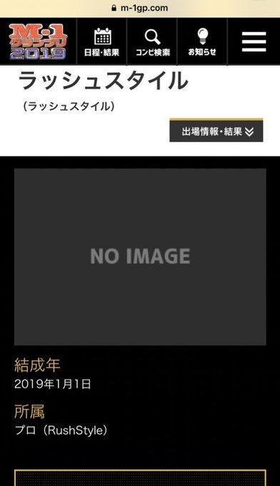 umekotamoさんのツイート画像