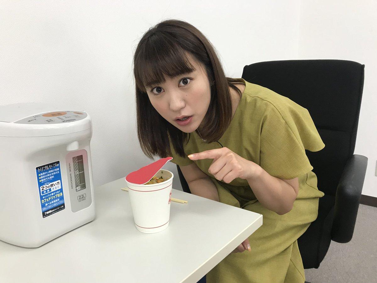 test ツイッターメディア - 北村まあさです。 小腹が空いた時に食べるカップラーメンは美味しいですね♪お湯を注いで3分ほど待っている間にフタがぱかっとあいてしまうため、私は重し代わりにおはしをフタの上に置きます。ですが、もうその必要はなくなりそうですよ。テレビ東京系列WBSでお伝えします。 https://t.co/pyiaKqrcA7
