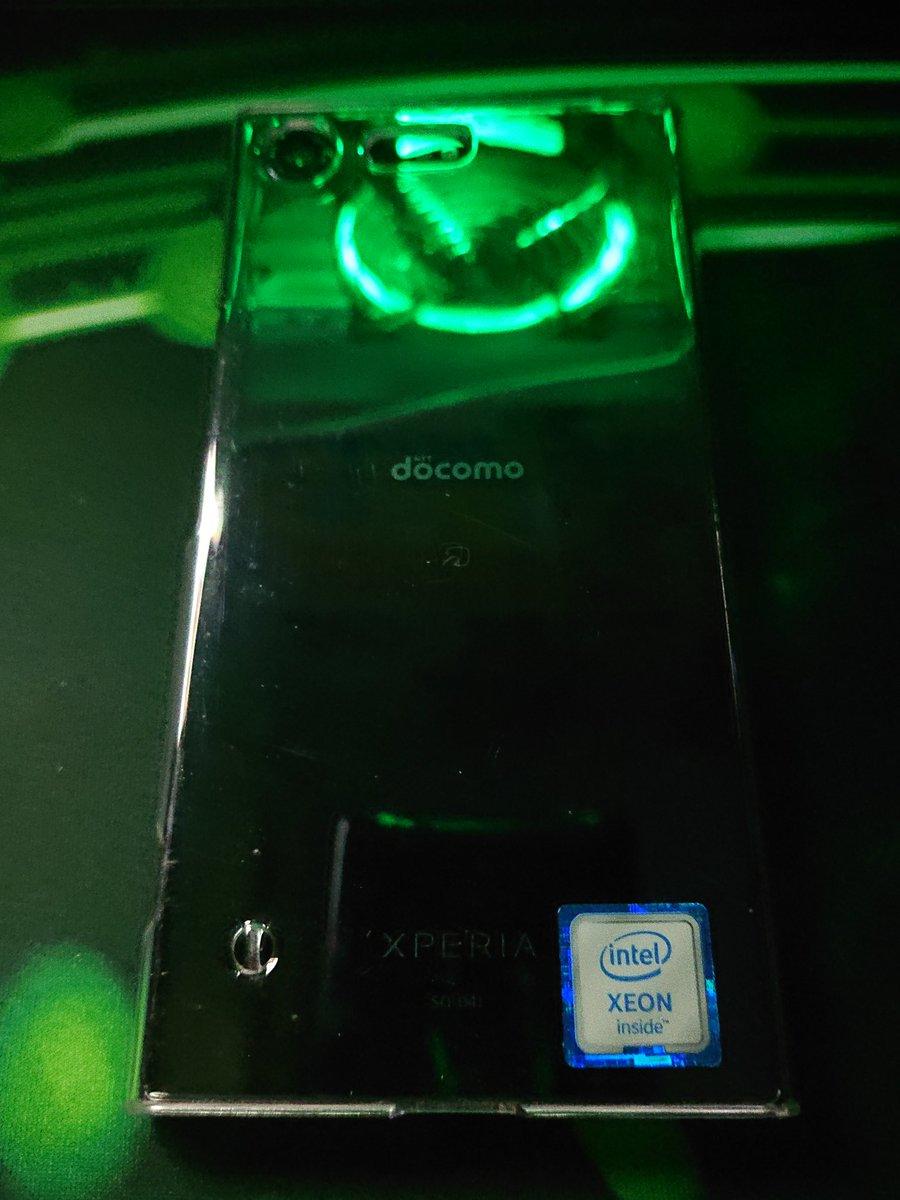 test ツイッターメディア - XEON搭載XperiaXZpremium (チキってケースに貼った) (XZ2Pと10Plusもチキってやめた) (SurfaceProもチキってやめた) (Z4Tabは防指紋加工でつかなかった) (iPadProは使ってないから却下) https://t.co/7F79qC0Xfn