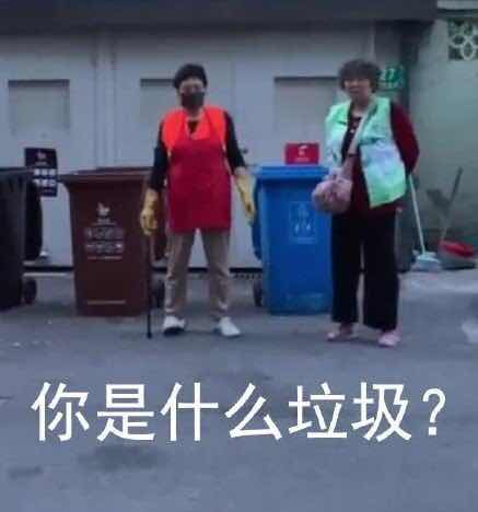"test Twitter Media - Academic rubbish: Echo Huang from Quartz (7/5/19) has written a fun and interesting article on Shanghai's new waste sorting rules: ""'What kind of rubbish are you?': China's first serious trash-sorting rule is driving Shanghai crazy"" Echo also has a… https://t.co/XNm490njXh https://t.co/AuMp2phAtm"