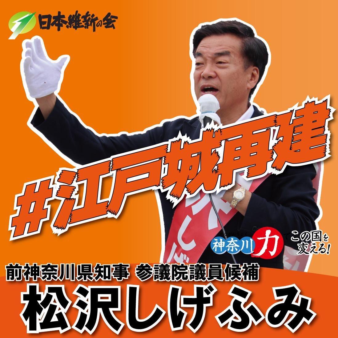 古谷経衡 キャンペーン 日本型リア充 津田大介 東浩紀に関連した画像-03