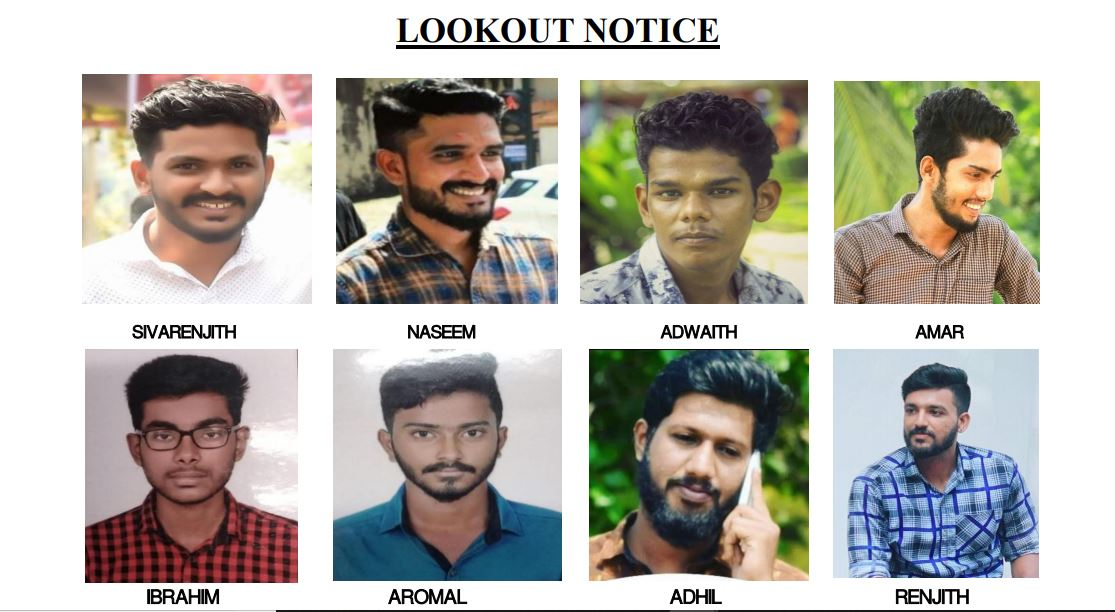 test Twitter Media - Kerala police today issued Lookout Notices against eight SFI members who are accused of attempting to murder SFI activist Akhil at the University College in Thiruvananthapuram. Akhil is undergoing treatment at a hospital. 3 persons were arrested today, one was arrested earlier. https://t.co/d2n11hmzjn