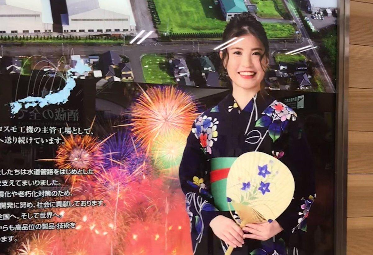test ツイッターメディア - @ykmask 秋田空港にある広告の女性が里見咲紀女流に似ていると主張してもいいですか? https://t.co/Ihve1Wp8ND