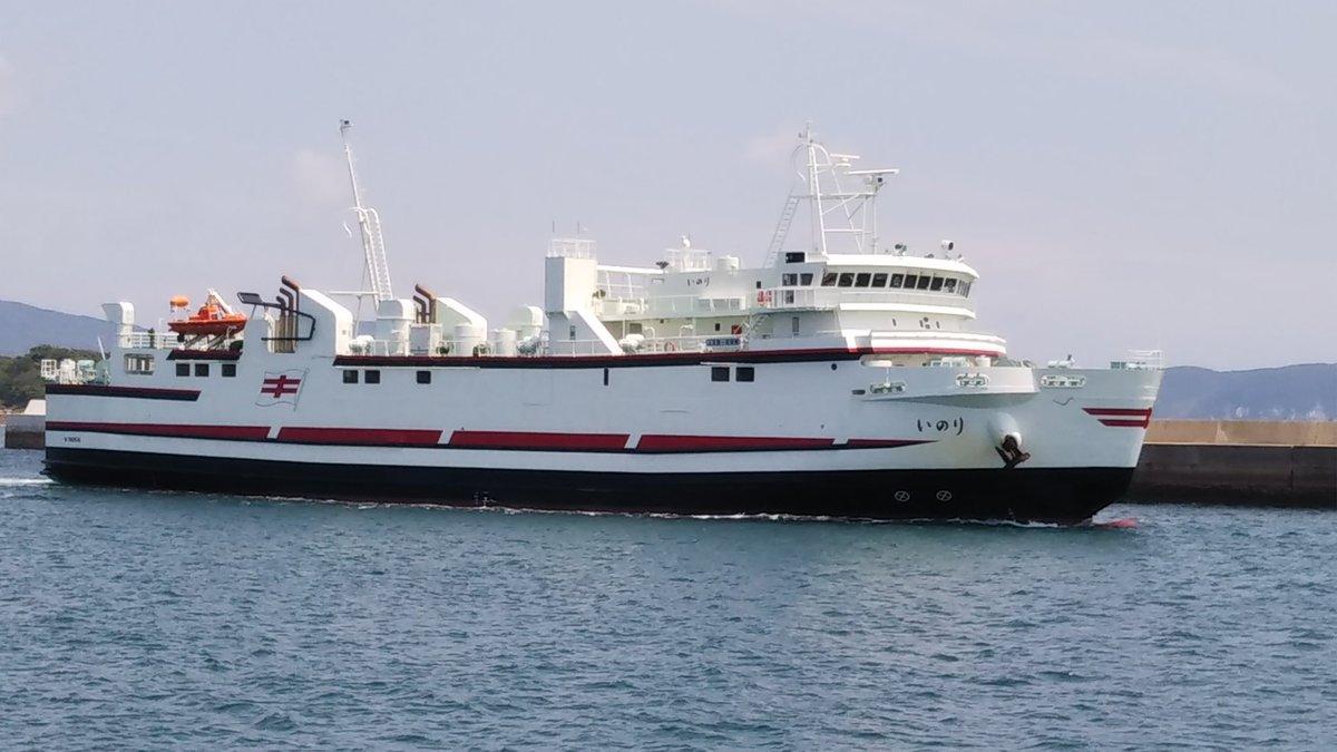 test ツイッターメディア - 九州商船「いのり」に初乗船。 天気が良いので、船首の展望スペースが開放されています。 潮風が心地よいです。 https://t.co/dRu6tD5oOo