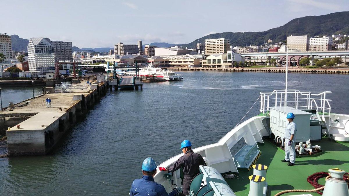 test ツイッターメディア - 九州商船いのり 佐世保港には定刻より10分ほど早く到着しました。 https://t.co/MIPnO0LSx0