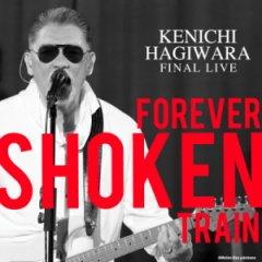 test ツイッターメディア - 萩原健一、最後のライヴ Kenichi Hagiwara Final Live~Forever Shoken CD収録曲は…1.自由に愛して歩いて 2.愚か者よ ~ 12.ローリング・オン・ザ・ロード 堯之の曲で始まって克夫ちゃんの曲で終わる… https://t.co/HKEK4c6WAV https://t.co/1YLhm4wmjP