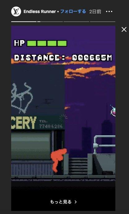 test ツイッターメディア - ルイ・ヴィトンのオンラインゲームが登場。ヴァージルによるコレクションに着想した世界観で、ジャンプやスライディングで障害物を避けながら「LV」モチーフのアイコンを獲得していきます。 https://t.co/C9I0HXTviD https://t.co/6busVVjCqD