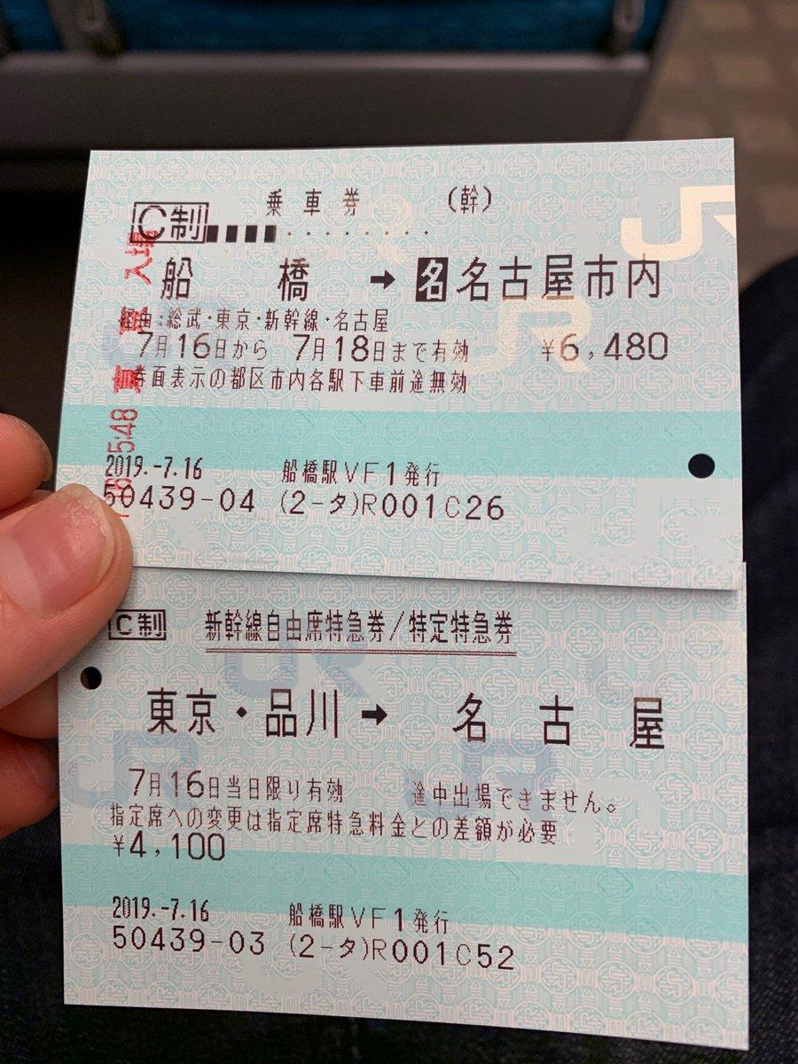 test ツイッターメディア - 始発の自由席はほぼ座れないと思った方が良いかも (@ 東海道新幹線 東京駅 in 千代田区, 東京都) https://t.co/O26df8u4wz https://t.co/hsIuhsCWoQ