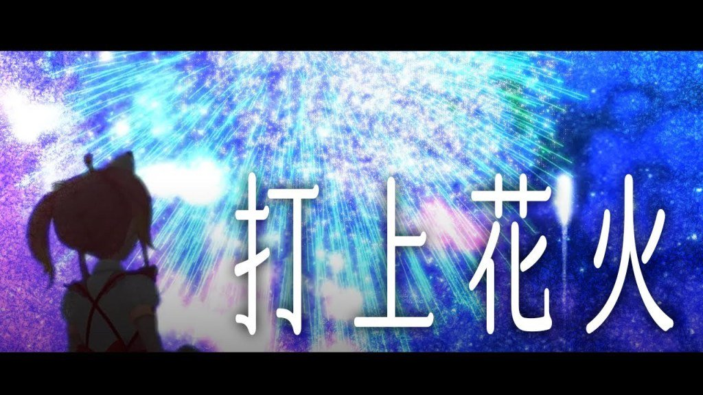 test ツイッターメディア - 【歌ってみた】打上花火【DAOKO × 米津玄師】Covered by ✨🌈ニジキユイ💕Yui🍒 https://t.co/ESrmZADDTw https://t.co/kBRHt48xD1