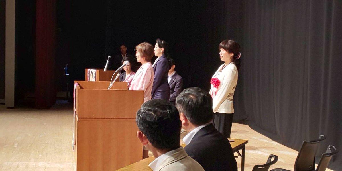 test ツイッターメディア - 昨日は稲田 朋美先生、尾身朝子先生と共に河井あんり候補の応援に行って参りました!河井候補は広島県の立候補者の中で、憲法改正を掲げて戦っている唯一の候補者です!応援にも熱が入ります。街頭演説では「勝つぞ!コール」をさせていただきました。応援、お願いいたします #河井あんり #自民党2019 https://t.co/M1xw1RVTXk