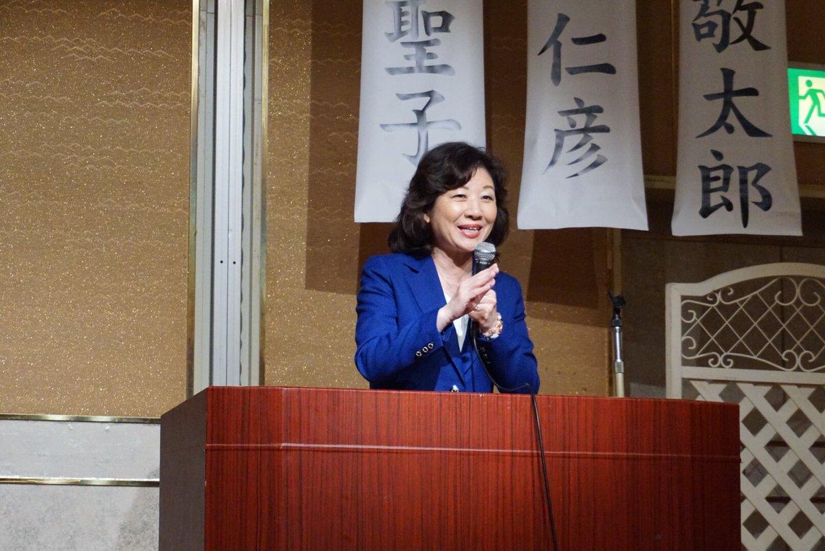 test ツイッターメディア - 昨夜、観音寺グランドホテルに元総務大臣野田聖子さんが、参議院選挙の応援に来られました。 https://t.co/psFlvl8F1J